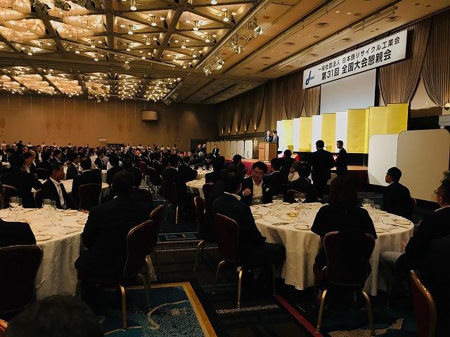 (株)安田商店 日本全国 鉄スクラップ業者 第31回 全国大会